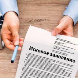 Составление юридических документов