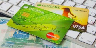 Будут ли облагаться налогом денежные средства, поступившие на банковские карты?