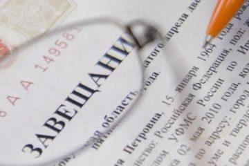 Признание права собственности за умершим наследодателем