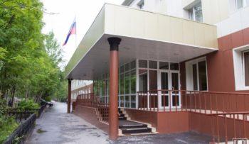 Нижневартовский городской суд